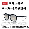 30%OFF!!Ray・Ban☆レイバン☆正規取扱☆サングラス☆RB4277F 601/5A☆2年保証付☆送料無料!!