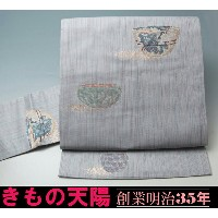 【SD★S】名古屋帯 未使用品 陶器模様 正絹 ★送料無料(Free shippinng only in Japan)【中古】【リサイクルきもの・リサイクル着物・通販・販売・アンティーク着物...