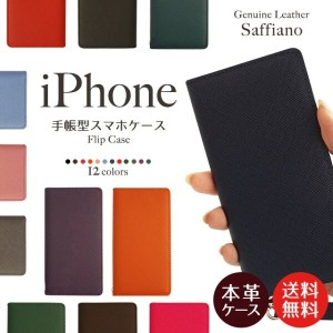 iPhoneX iPhone8 iPhone8Plus iPhone7ケース iPhoneケース スマホケース 手帳型 新型 本革 iPhone6s iPhone6 iPhoneSE...