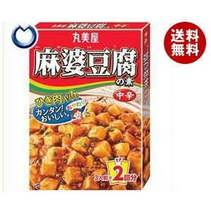 【送料無料】【2ケースセット】丸美屋 麻婆豆腐の素 中辛 162g×10箱入×(2ケース) ※北海道・沖縄・離島は別途送料が必要。