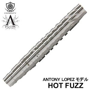 DYNASTY HOT FUZZ A-FLOW BLACK LINE