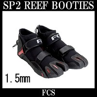 FCS REEF BOOTIE SP2 リーフブーツ サーフブーツ サーフィン 27cm