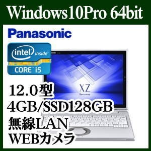 ★Panasonic LTE対応モデル CF-XZ6RD1VS Let's note XZ6 SIMフリー  Windows 10 Core i5 4 GB SSD 128GB 12...