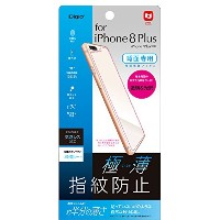 iPhone 8 Plus 背面保護フィルム 極薄 指紋防止 気泡レス加工 44046