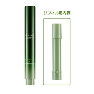 [2017 NEW] NATURE REPUBLIC Whitening & Wrinkle Improvement GINSENG ROYAL SILK WRINKLE UP SPOT...
