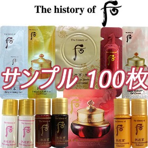 The History of whoo Jinyulhyang Jinyul Cream/ Eye Cream/ Essence  / Korean cosmetic