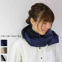 【SALE全品50%OFF】Final Sale natural laundry(ナチュラルランドリー)ダウン マフラー 3color7174a-003 【★】