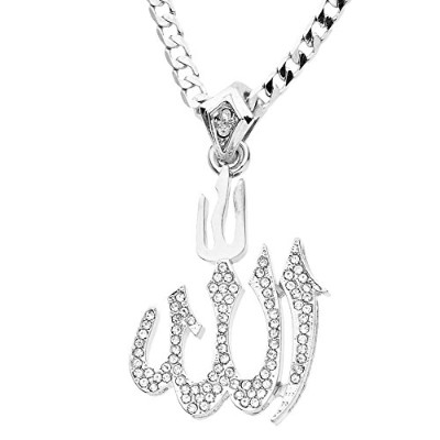 Iced Out Bling MINI Chain - ALLAH シルバー