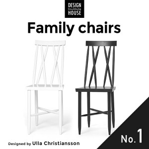 Design House Stockholm/ファミリーチェアーズ No,1Family chairs/Lina Nordqvist/椅子/北欧/デザインハウス ストックホルム/家具【RCP】