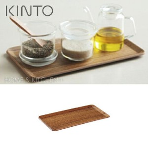 PLACE MAT(プレイスマット)220×120mm チーク 22948 KINTO(キントー)【RCP】