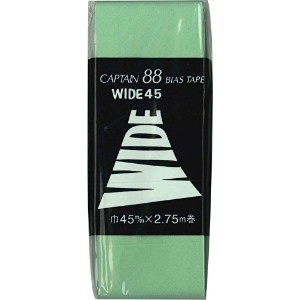 CAPTAIN88 WIDE45バイアステープ 巾45mmX2.75m巻 【COL-320】 CP6-320