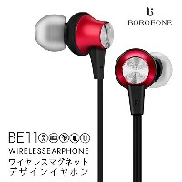 Bluetooth イヤホン ワイヤレス 無線 防水 耐汗性イヤホン イヤフォン 【BORFONE】BE11 iPhone Xperia Galaxy Android スマホ iPad タブレット...
