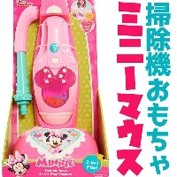 Disney ディズニー ミニー ボウ-ティック 2in1 掃除機 玩具おままごと Just Play Minnie Bow-Tique 2 in 1 Vacuum Cleaner