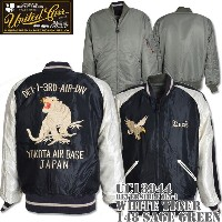UNITED CARR(ユナイテッド・カー)REVERSIBLE MA-1『WHITE TIGER』UC13944-148 Sage Green