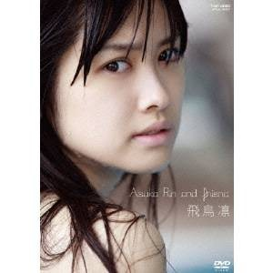 飛鳥凛 and Friend 【DVD】