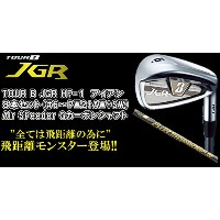 BRIDGESTONE(ブリヂストン) TOUR B JGR HF1 アイアン 8本セット (番手:#6~#9+PW1+PW2+AW+SW) Air Speeder G for IRON...