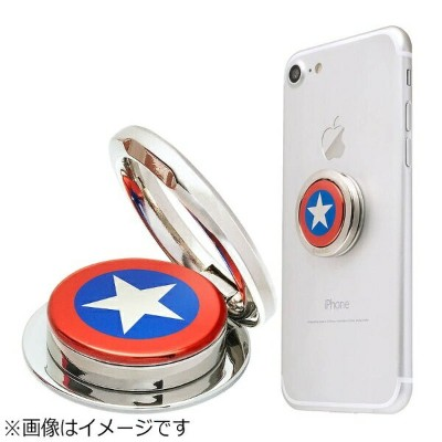 ROOX 〔スマホリング〕 MARVEL DESIGN リング キャプテン・アメリカ S2BMDR000-CA