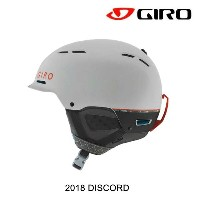 2018 GIRO ジロ ヘルメット HELMET DISCORD MATTE LIGHT GREY PISTE OUT