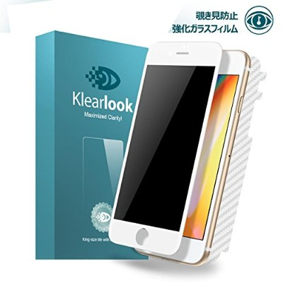 KlearLook Iphone 8 plus/Iphone 7 plus用 プライバシー防止系列 ケースに対応 強化ガラス液晶全面保護フィルム 覗き見防止 厚さ0.33mm 硬度9H 2...