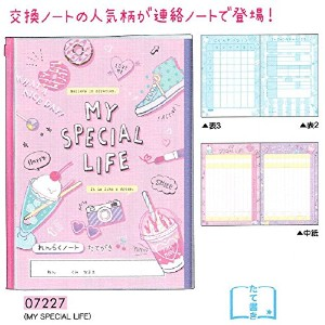 MY SPECIAL LIFE / B5 連絡ノート カバー付 たて書き 日本製 07227