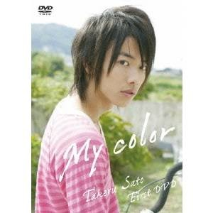 My color 【DVD】