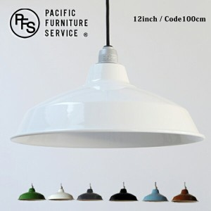 LAMP SHADE 12(ランプシェード12) SOCKETCORD(ソケットコード)コード100cm HSI0001 HSS0001 PACIFIC FURNITURE SERVICE...