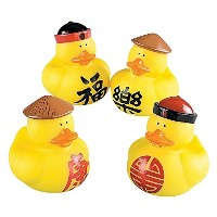 One Dozen (12) Rubber Ducky CHINESE DUCKS Party Favors [並行輸入品]