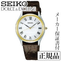 SEIKO ドルチェ&エクセリーヌ DOLCE&EXCELINE 男性用 腕時計 正規品 1年保証書付 SACM152