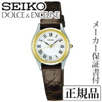 SEIKO ドルチェ&エクセリーヌ DOLCE&EXCELINE 女性用 腕時計 正規品 1年保証書付 SWDL162