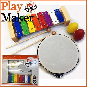 PlayMaker PMSET2 PERCUSSION SET