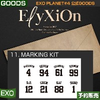 11. MARKING KIT / EXO PLANET #4 ELYXION OFFICIAL GOODS /日本国内配送/即日発送/送料無料