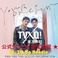 [TVXQ/東方神起] Official Goods!!Zip-Up HOODIE /公式グッズ !! ★限定数量★ 当日~翌日発送配送~!!