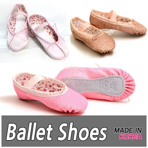 Ballet Shoes/Dance Shoes/Ballet slippers/Kids~Adult/Dancewear/Made in Korea