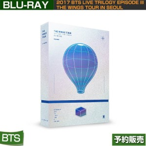 Blu-ray / 2017 BTS LIVE TRILOGY EPISODE III THE WINGS TOUR in Seoul/日本国内発送/1次予約