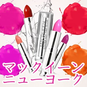 ★[MACQUEEN] Loving You Tint Lipglow★New color 1+1 Lipstick / lip glow / Tint lip balm / Lip gloss...