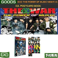 03. POSTCARD BOOK / EXO THE POWER OF MUSIC NEW GOODS/日本国内発送/1次予約