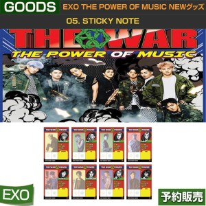 05. STICKY NOTE / EXO THE POWER OF MUSIC NEW GOODS/日本国内発送/即日発送