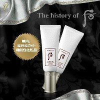 [The Whoo/ドフ] 供辰享 雪 エッセンス日焼け止め(SPF 46/PA++)  『登記無料』 ☆★ The History of Whoo Whitening Essence...