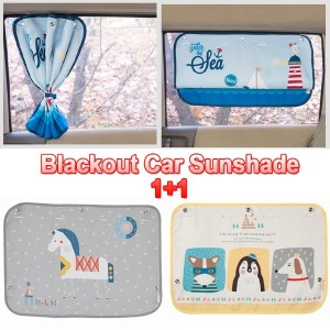 ★Blackout Car Sunshade★1+1★Baby Kids DTP Sunscreen/Travel Essential! UV protection 96%★Window...