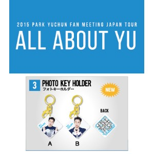 JYJ ユチョン 2015 PARK YUCHUN FAN MEETING JAPAN TOUR ALL ABOUT YU横浜公演グッズ Photo Key Holder