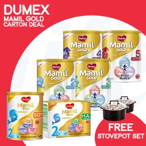 [DUMEX] [CARTON DEAL] Mamil Gold Step 2/3/4/ FREE STOVEPOT!