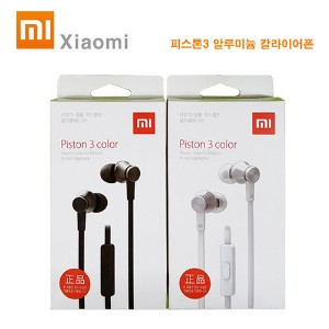 韓国 イヤホン Xiaomi Colorful Edition Earphone