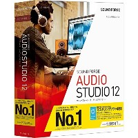 SOUND FORGE Audio Studio 12(最新)|Win対応