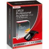 Microsoft Office Professional Academic 2010 with Arc Touch Mouse