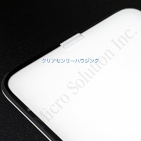 iPhone X 最新3D フルカバー強化ガラス・PRO GUARD CRYSTAL GLASS 3D NANO COATING (iPhone X, black border Transparent...