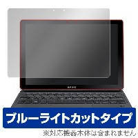 Galaxy Book 12.0 用 保護 フィルム OverLay Eye Protector for Galaxy Book 12.0 表面用保護シート / 液晶 保護 フィルム シート シール...