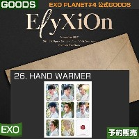 26. HAND WARMER / EXO PLANET #4 ELYXION OFFICIAL GOODS /日本国内配送/即日発送/送料無料
