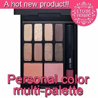 ★NEW Product★[Etude House] Personal color multi-palette Worm Cool Tone Color /Produced in Korea