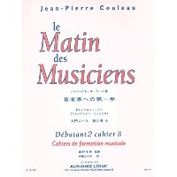 Jean-Pierre Couleau: Le Matin Des Musiciens (B) / ジャン-ピエール・クーロ: 音楽家への第一歩 (B)