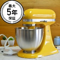 キッチンエイド スタンドミキサー ミニ 3.3L KitchenAid KSM3311X Artisan Mini Series Tilt-Head Stand Mixer